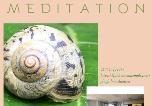 「お寺で楽しい瞑想会」vol.6は7月31日に開催されました